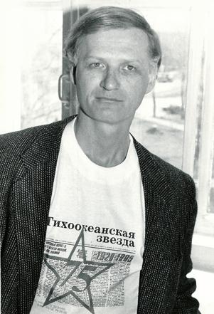 Журналист Сергей Акулич о себе - ТОЗ-1995