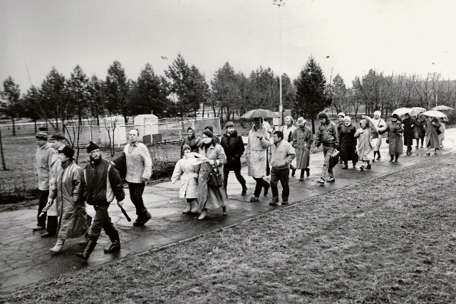 демонстрация, Комсомольск-на-Амуре