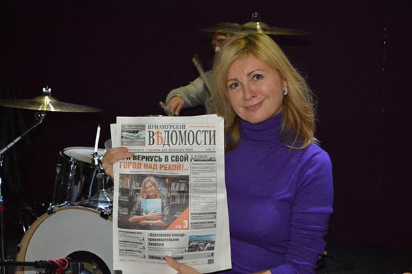 Вика Цыганова с хабаровской газетой