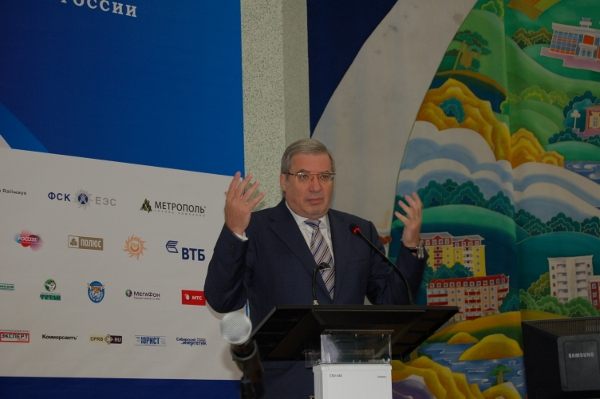 Байкальский форум-2012. Фото: Сергей Акулич