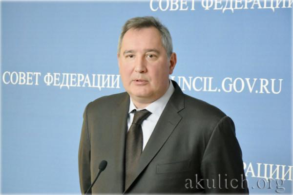 Вице-премьер Дмитрий Рогозин в Совете Федерации. Фото: Сергей Акулич