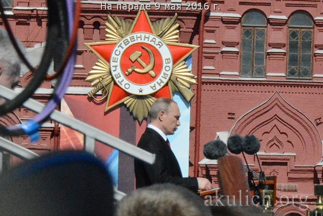 Парад 9 мая. Фото Сергея Акулича