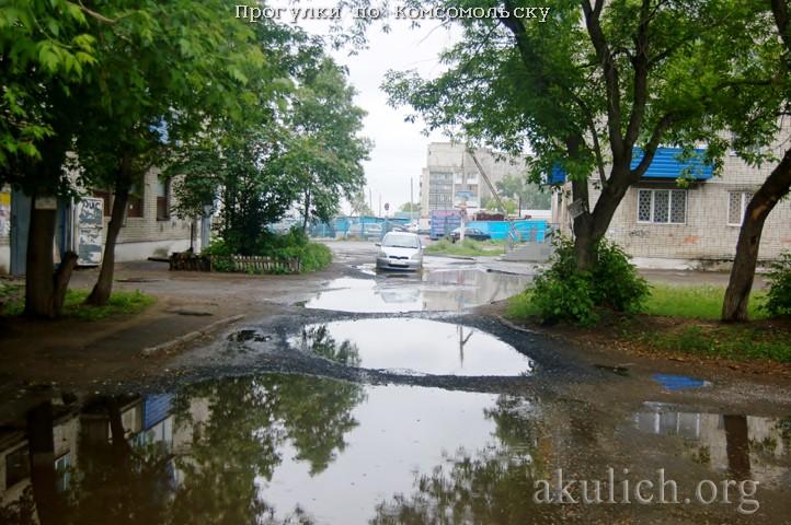 Прогулки по Комсомольску. Фоторепортаж Сергея Акулича