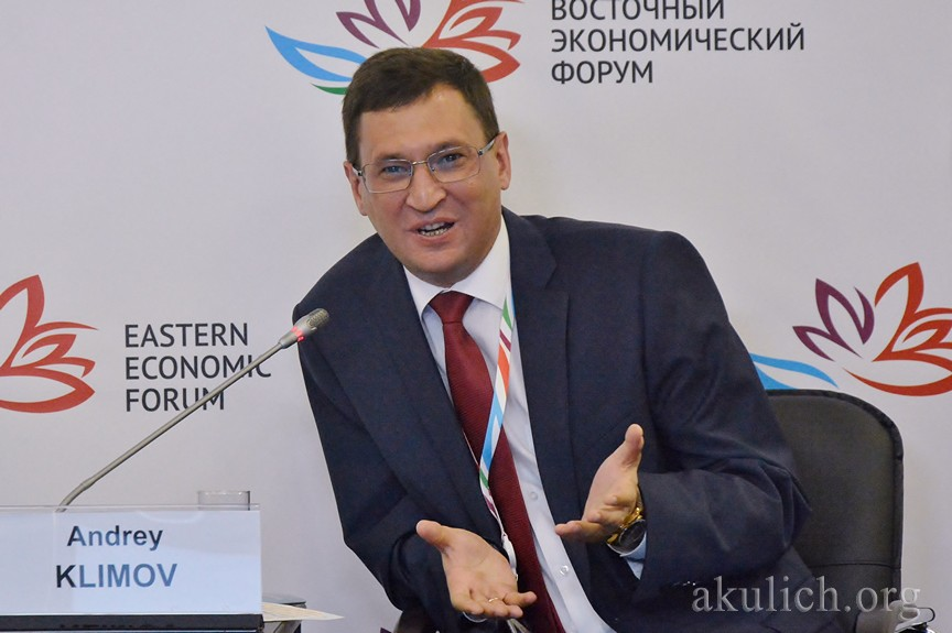 Глава Комсомольска-на-Амуре Андрей Климо. Фото Сергея Акулича