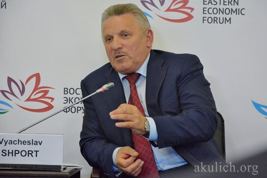 Губернатор Шпорт на ВЭФ-2016. Фото Сергея Акулича