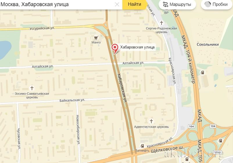 Праздник Хабаровской улицы в Москве