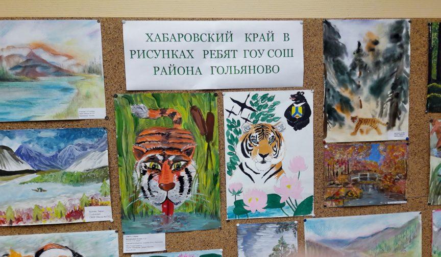 Выставка детского рисунка в библиотеке Гольяново 20 октября 2017