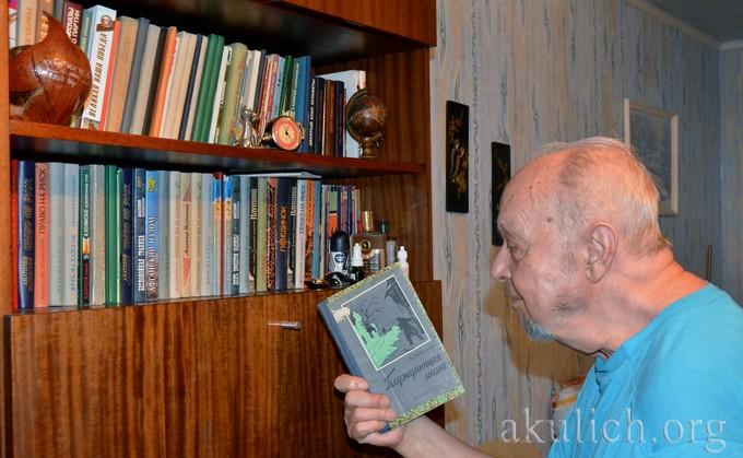 Писатель Анатолий Полянский и его книги. Фото Сергея Акулича